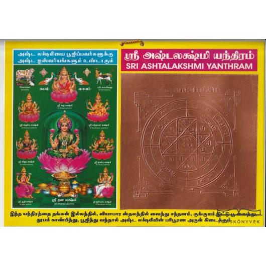 Astha Lakshmi yantra, gazdagság, nőiesség, termékenység, bőség