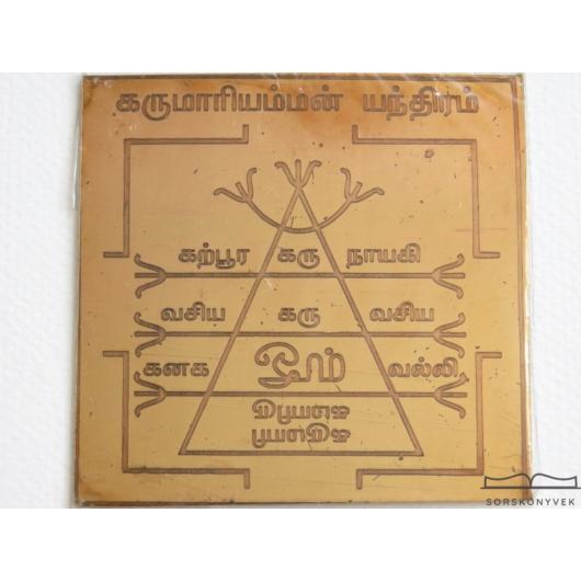 Bhakti Karumariamman yantra, hit elmélyítése, tisztítás, 7,5cm