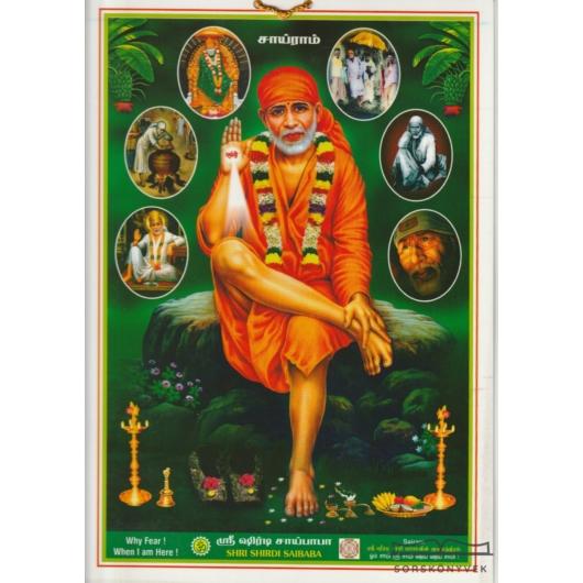 Sri Sai Baba, csendesség, laminált szentkép A4