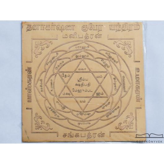 Dhanakarshana Kubera, Laksmi  yantra, szerencse, bőség, jólét, 15cm
