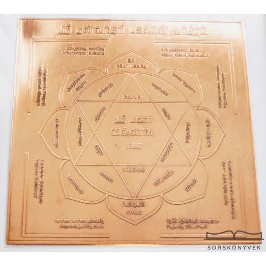 Dhanvantri yantra, egészség, gyógyulás, csodatétel, 10cm