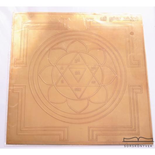 Durga yantra, védelem, biztonság, 15 cm