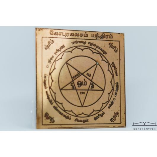 Gobura Kalasam yantra, legmagasabb szintű tudatosság, 7,5cm