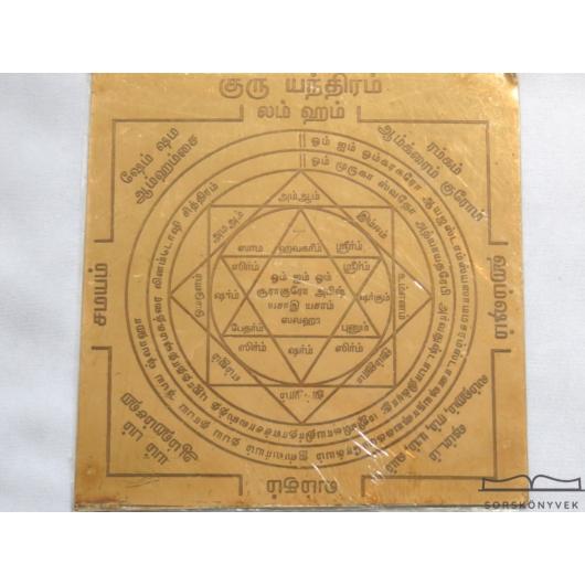 Guru, tudás, nyugodtság, bölcsesség, 15cm