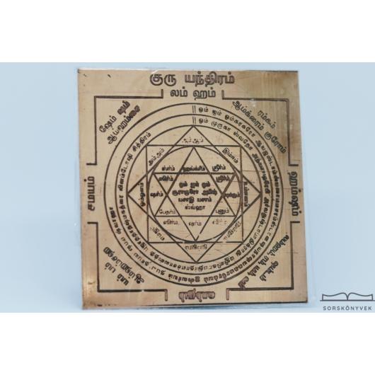 Guru, tudás, nyugodtság, bölcsesség, 7,5cm