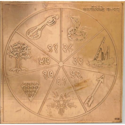 Kariya Sitthi yantra, siker, teremtés, 7,5cm