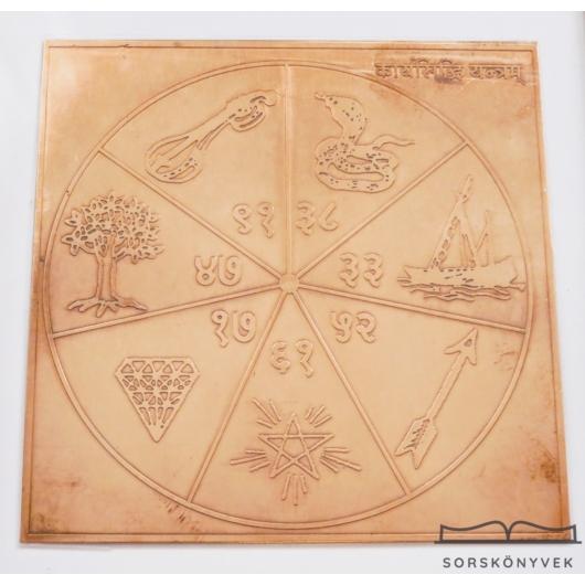 Kariya Sitthi yantra, siker, teremtés, 10cm