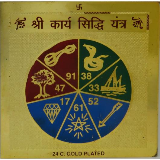 Kariya Sitthi színes yantra, siker, teremtés, 7,5cm