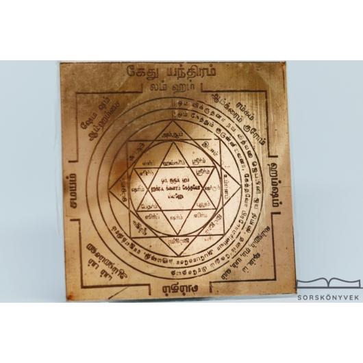 Ketu yantra, jómód, lelkiség, hit, elmélyülés, 7x5cm