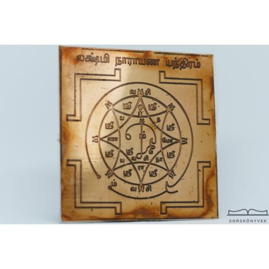 Laksmi Narayana yantra, egyensúly, harmonikus kapcsolat, 7,5cm