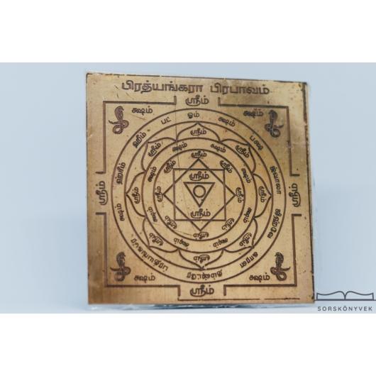 Prathiyangara Prabhavam yantra, fekete mágia, démoni energia eltávolítása, 7,5cm