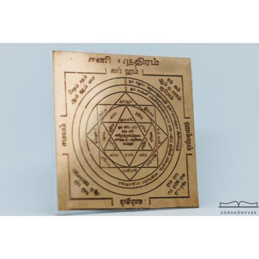 Szaturnusz yantra, nehézségek, blokkok, karma, 7,5cm