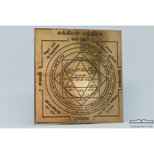 Shukra yantra, szerelem, házasság, művészi sikerek, 7,5cm