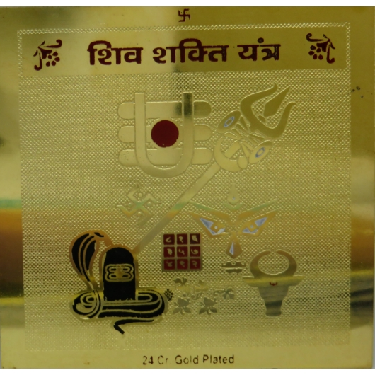 Siva Shakti színes yantra, biztonság, erő, bölcsesség, bátorság, házasság, 7,5cm