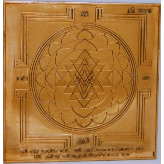 Sri Csakra yantra, egyensúly, harmónia, 7,5cm