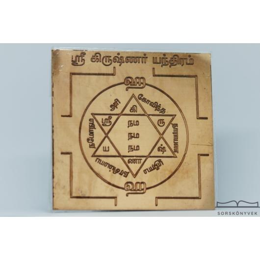 Sri Krishna yantra, boldogság, élet élvezete, tudatosság, 7,5cm