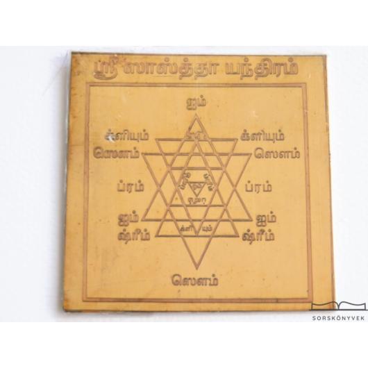 Sri Saastha Csakra yantra, harmónia tudománya, 7,5cm