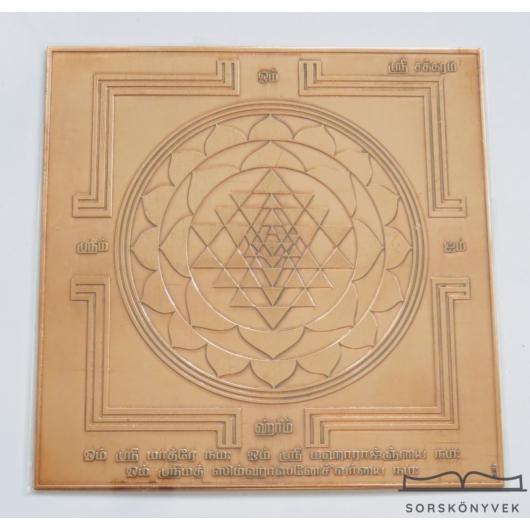 Sri Csakra yantra, egyensúly, harmónia, 10 cm